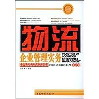 http://ec4.images-amazon.com/images/I/51rf9RGSLgL._AA200_.jpg