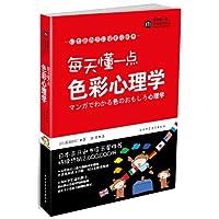 http://ec4.images-amazon.com/images/I/51rfqOw-rBL._AA200_.jpg
