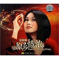 http://ec4.images-amazon.com/images/I/51rg70nya4L._AA200_.jpg