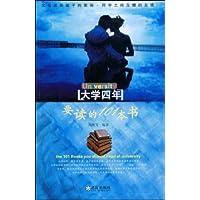 http://ec4.images-amazon.com/images/I/51rg8JgBkEL._AA200_.jpg