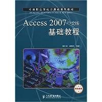 http://ec4.images-amazon.com/images/I/51rgSDm6sqL._AA200_.jpg