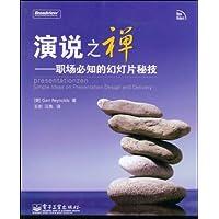 http://ec4.images-amazon.com/images/I/51rgZPFUtuL._AA200_.jpg