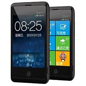 21克 老人手机(MC001) GSM 大字体 大按键 大音量 超长待机 专业老人机(黑色)