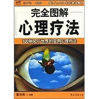http://ec4.images-amazon.com/images/I/51rgtVvjhXL._AA200_.jpg