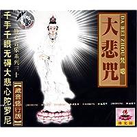 http://ec4.images-amazon.com/images/I/51rgwVtTVML._AA200_.jpg