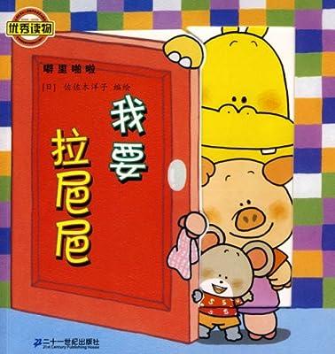 噼里啪啦系列(共7册).pdf