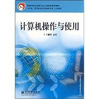 http://ec4.images-amazon.com/images/I/51rhhg%2BKfVL._AA200_.jpg