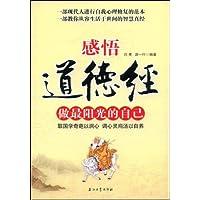 http://ec4.images-amazon.com/images/I/51rhkB2SNjL._AA200_.jpg