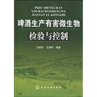 http://ec4.images-amazon.com/images/I/51rhqJE1JpL._AA200_.jpg