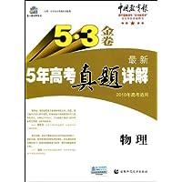 http://ec4.images-amazon.com/images/I/51rhyZUnVaL._AA200_.jpg