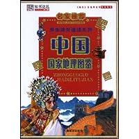 http://ec4.images-amazon.com/images/I/51ri2CF2gcL._AA200_.jpg