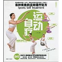 http://ec4.images-amazon.com/images/I/51rinAWFeEL._AA200_.jpg
