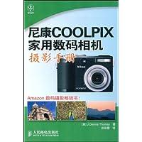 http://ec4.images-amazon.com/images/I/51rjYtsq6lL._AA200_.jpg