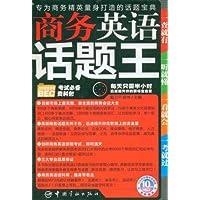 http://ec4.images-amazon.com/images/I/51rje2SOsTL._AA200_.jpg