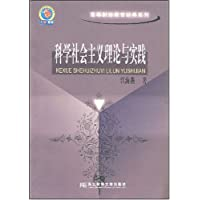 http://ec4.images-amazon.com/images/I/51rjtUtP5tL._AA200_.jpg