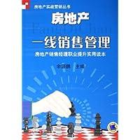 http://ec4.images-amazon.com/images/I/51rjvXgpU4L._AA200_.jpg