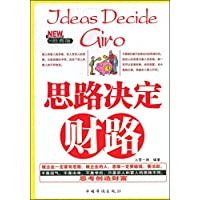 http://ec4.images-amazon.com/images/I/51rjvscfcRL._AA200_.jpg