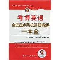 http://ec4.images-amazon.com/images/I/51rk3amO26L._AA200_.jpg