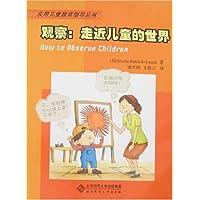 http://ec4.images-amazon.com/images/I/51rk5Lksp1L._AA200_.jpg