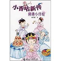 http://ec4.images-amazon.com/images/I/51rk6jRNVpL._AA200_.jpg
