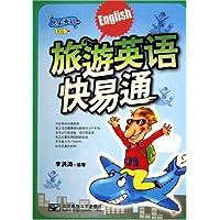 http://ec4.images-amazon.com/images/I/51rkCMm8I5L._AA200_.jpg