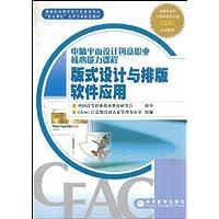 http://ec4.images-amazon.com/images/I/51rkUHb0UUL._AA200_.jpg