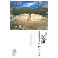 http://ec4.images-amazon.com/images/I/51rkjNh6TIL._AA200_.jpg