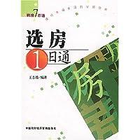 http://ec4.images-amazon.com/images/I/51rlHgYV1DL._AA200_.jpg