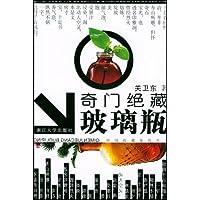 http://ec4.images-amazon.com/images/I/51rnFdGkodL._AA200_.jpg