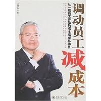 http://ec4.images-amazon.com/images/I/51rnHvuBI%2BL._AA200_.jpg