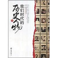 http://ec4.images-amazon.com/images/I/51rngnzsd1L._AA200_.jpg