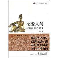 http://ec4.images-amazon.com/images/I/51ro1LI8fXL._AA200_.jpg