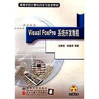 http://ec4.images-amazon.com/images/I/51ro9QduvpL._AA200_.jpg