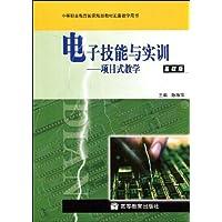 http://ec4.images-amazon.com/images/I/51rocoMvpDL._AA200_.jpg