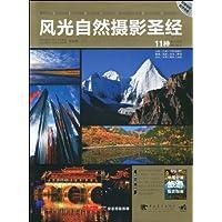 http://ec4.images-amazon.com/images/I/51rofnlBPwL._AA200_.jpg