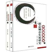 http://ec4.images-amazon.com/images/I/51rp5smvM-L._AA200_.jpg