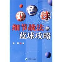 http://ec4.images-amazon.com/images/I/51rpQq5NbyL._AA200_.jpg