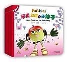 果蔬宝宝:完美小孩情商故事图画书.pdf