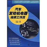 http://ec4.images-amazon.com/images/I/51rqf%2B-qBZL._AA200_.jpg