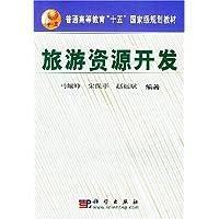 http://ec4.images-amazon.com/images/I/51rr1YU2IzL._AA200_.jpg