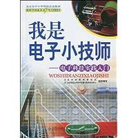 http://ec4.images-amazon.com/images/I/51rrxpDT2iL._AA200_.jpg