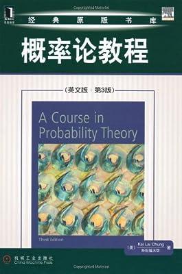 概率论教程:英文版.pdf