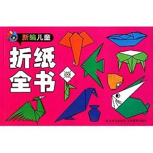 双头鹤的折法图解