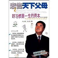 http://ec4.images-amazon.com/images/I/51rt6iq9z-L._AA200_.jpg