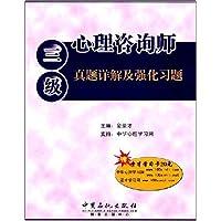 http://ec4.images-amazon.com/images/I/51ru6FAP4QL._AA200_.jpg
