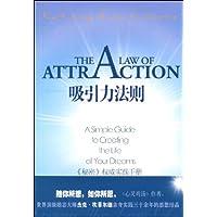 http://ec4.images-amazon.com/images/I/51ruHa-MStL._AA200_.jpg