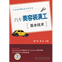 http://ec4.images-amazon.com/images/I/51ruT5qa6aL._AA200_.jpg
