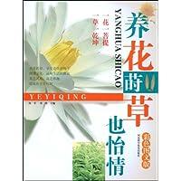 http://ec4.images-amazon.com/images/I/51ruh1F-M0L._AA200_.jpg