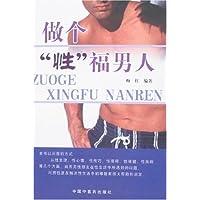 http://ec4.images-amazon.com/images/I/51rvV8-C8sL._AA200_.jpg