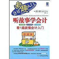 http://ec4.images-amazon.com/images/I/51rvspIx33L._AA200_.jpg